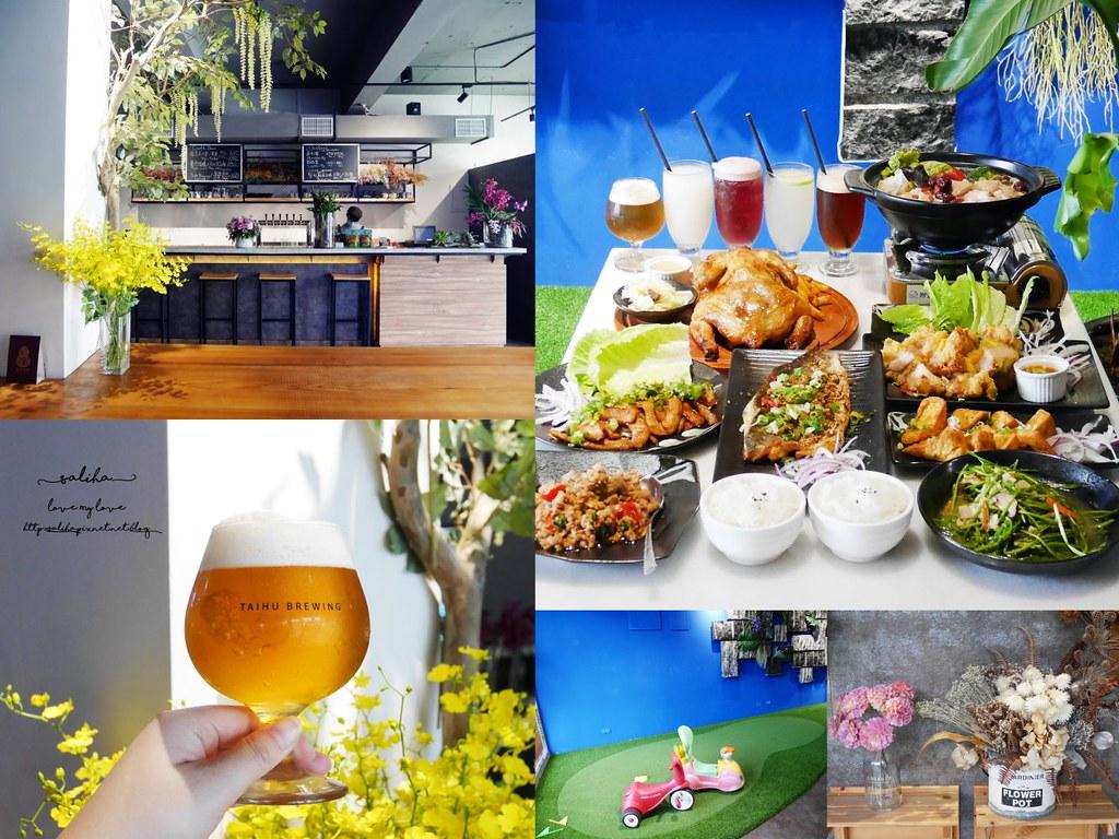 新北淡水一日遊行程推薦八里安然餐酒館好吃親子餐廳美食好玩浪漫氣氛好約會情人節 (8)