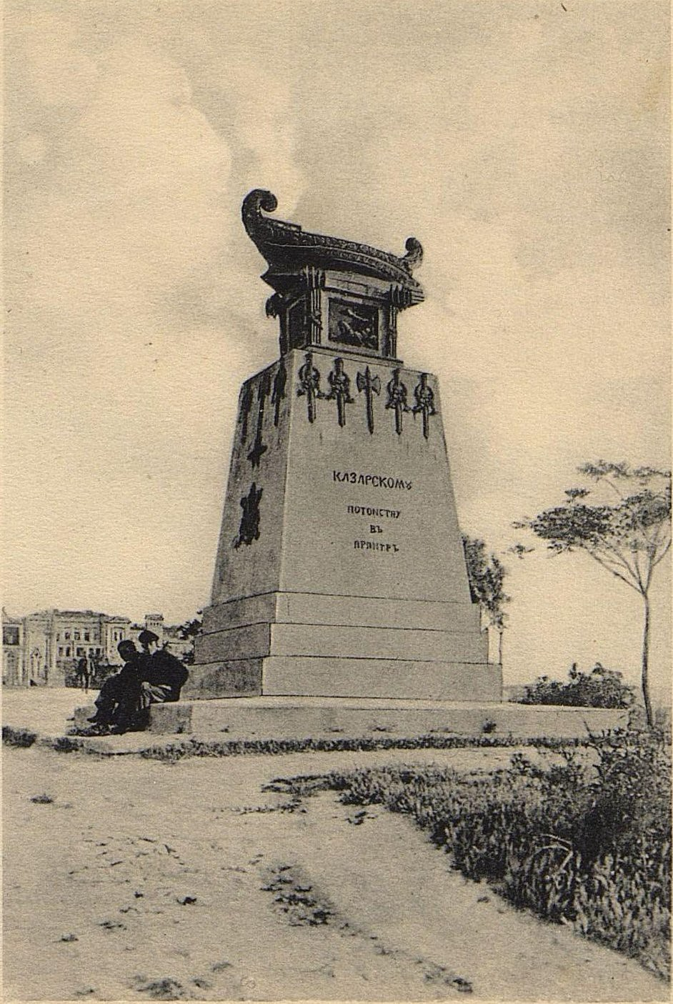 Памятник Лазареву
