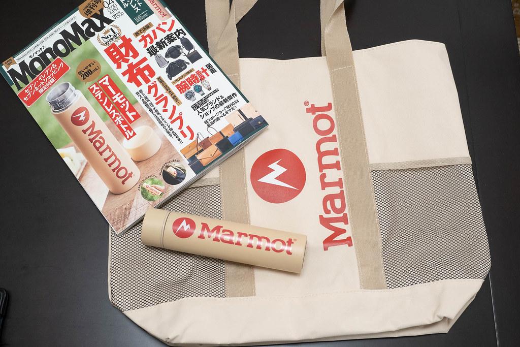 MonoMax_Marmot-16