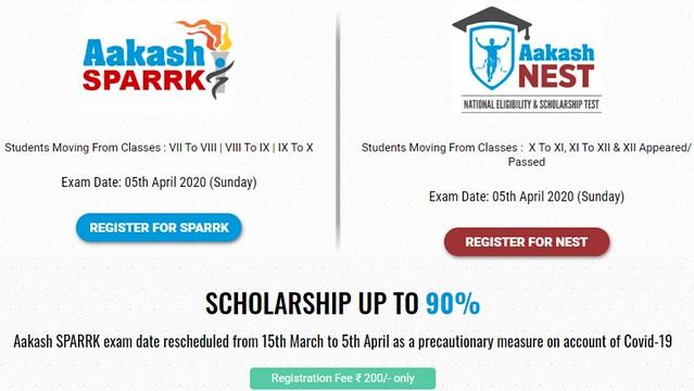 Aakash Scholarship Test