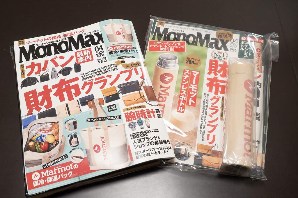 MonoMax_Marmot-1