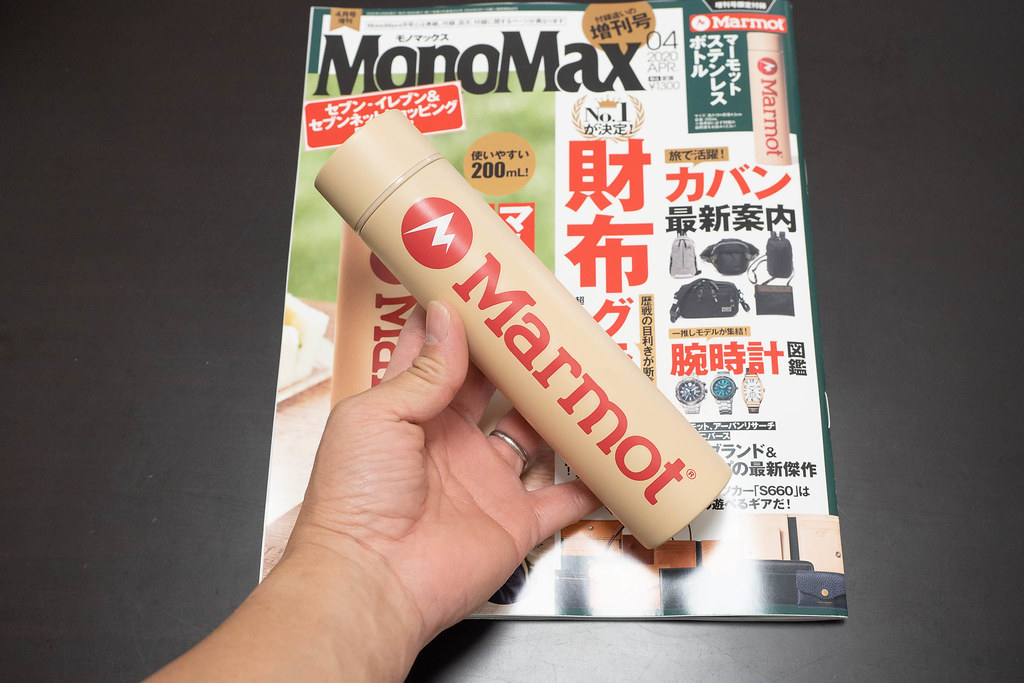 MonoMax_Marmot-10