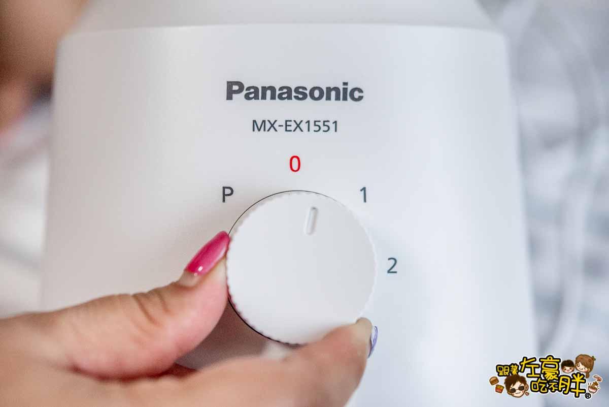 panasonic MX-EX1551-34