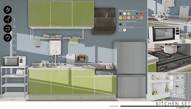 taikou / kitchen set @ mainstore