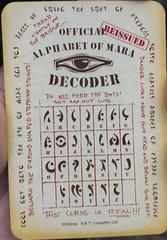 Anniversary Decoder March 3, 2020 Back