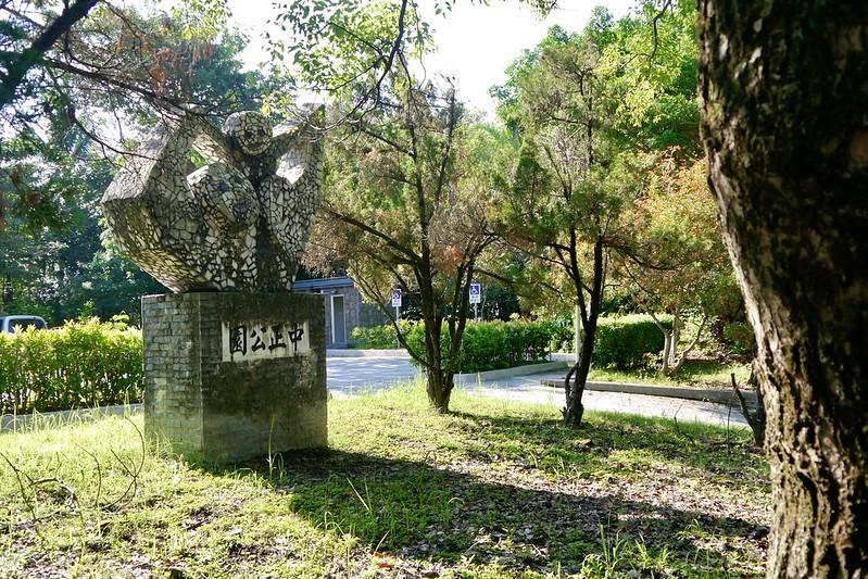 美崙山生態公園