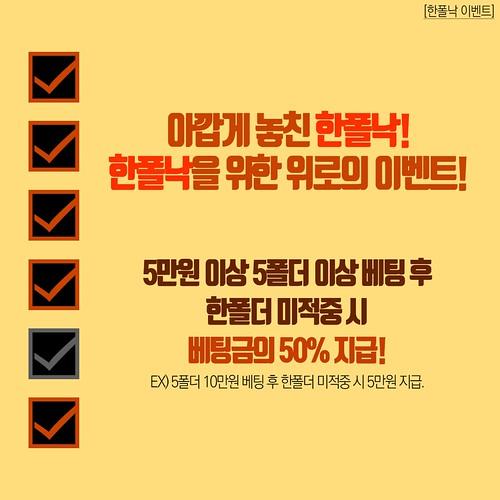 메이저사이트 메이저주소 안전한놀이터 www.raid-777.com 코드7777 추천인:cube