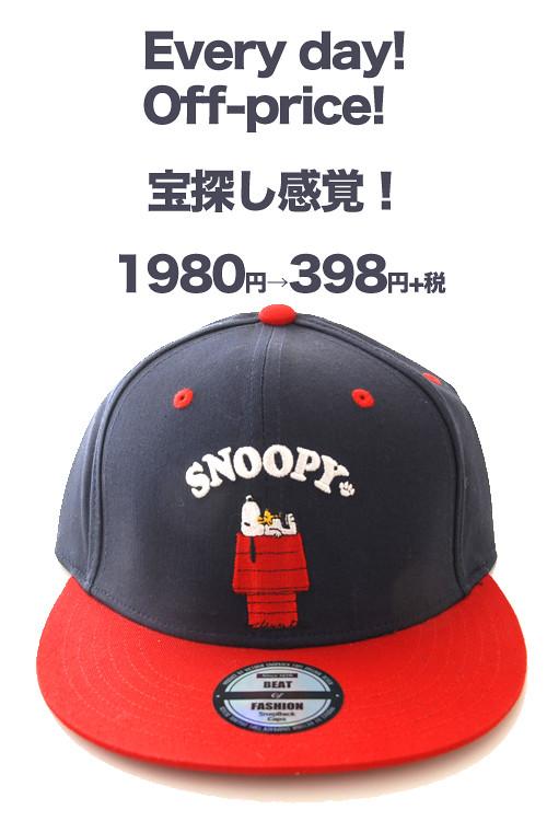 キャップ398円