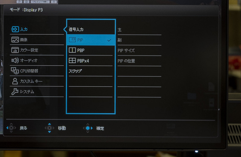 BenQ_PD3220U_24