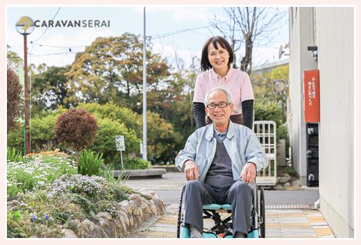 レンタル車いす 竹内商店 介護用品レンタル事業 愛知県瀬戸市