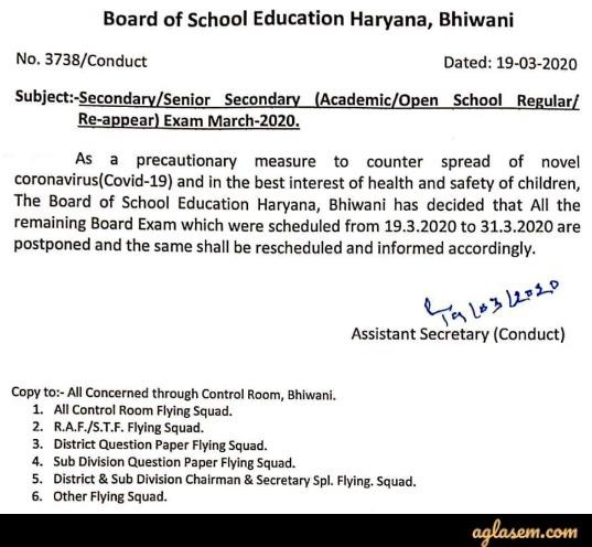 HBSE 11th Exam Postponed Notice