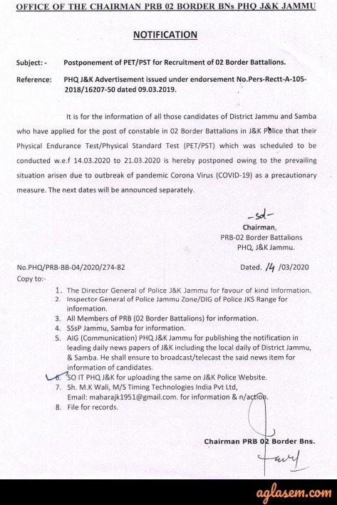 JK Police Recruitment 2020: 1350 Vacancies - PET, PST Dates Postponed