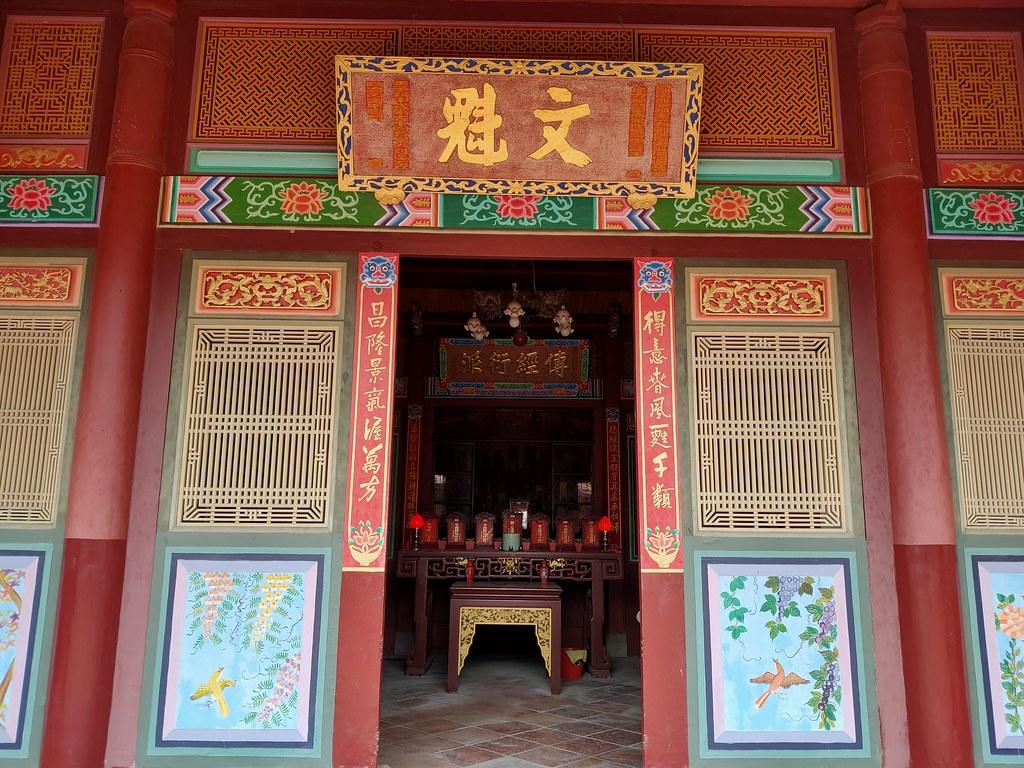 柳營劉啟祥美術紀念館 (24)