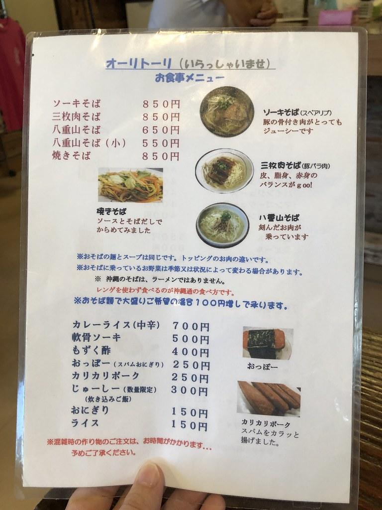 竹乃子_menu