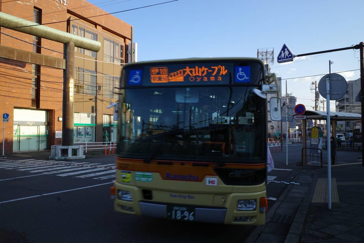 大山ケーブル行きバス