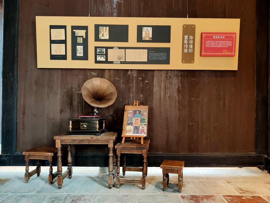 柳營劉啟祥美術紀念館 (10)