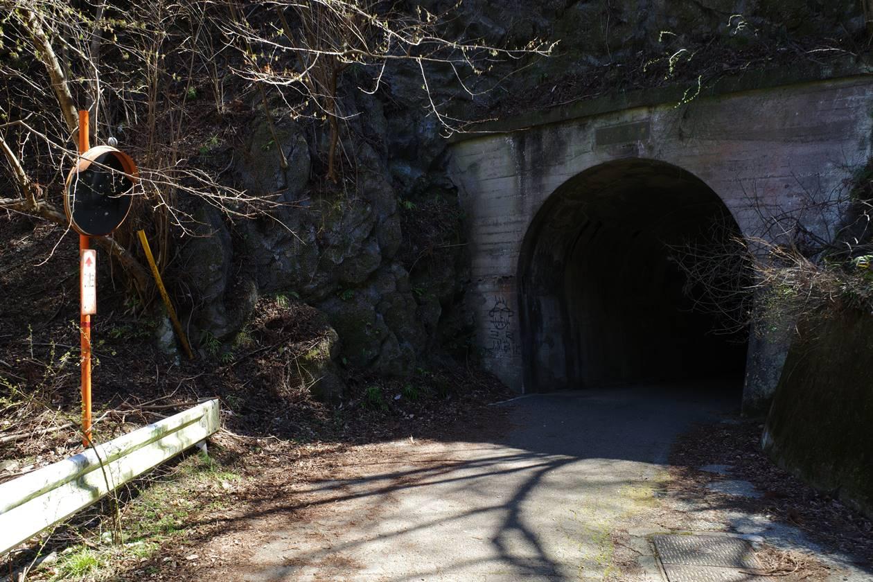 不動尻のトンネル