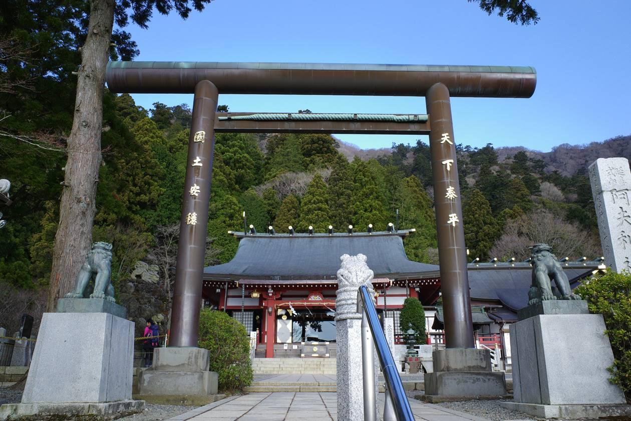 大山・阿夫利神社の鳥居
