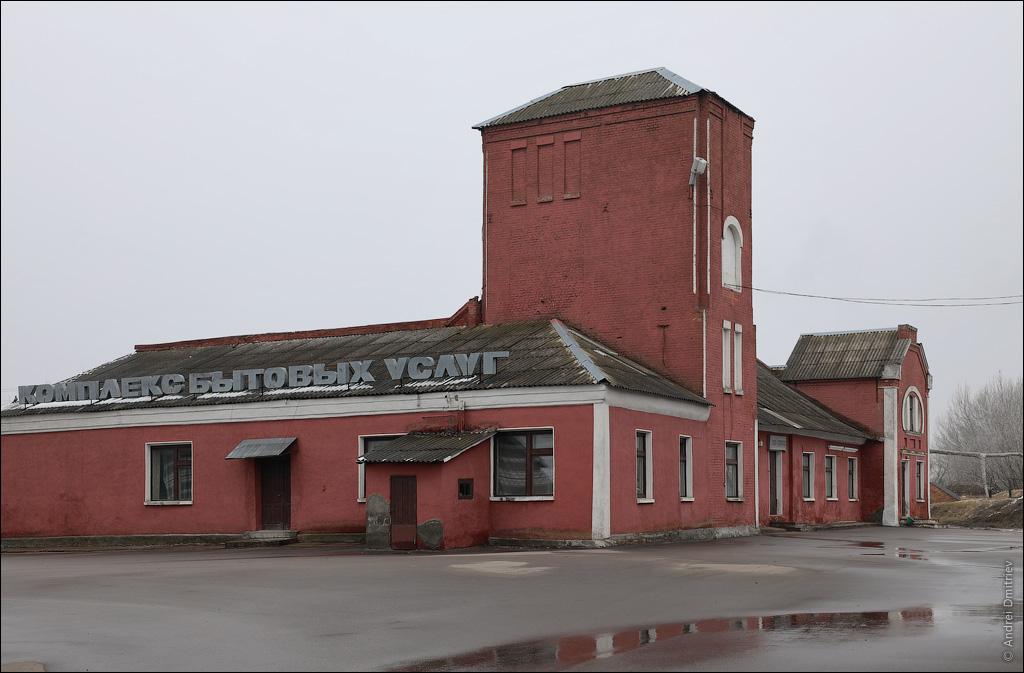 Клецк, Беларусь