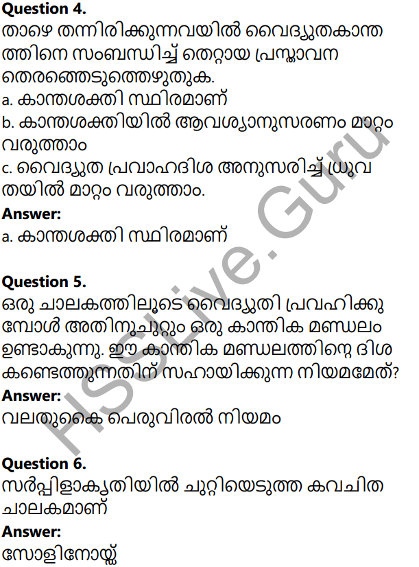 Kerala Syllabus 10th Standard Physics Solutions Chapter 2 Magnetic Effect of Electric Current in Malayalam 27