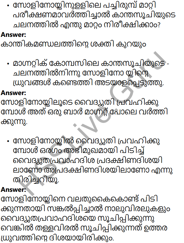 Kerala Syllabus 10th Standard Physics Solutions Chapter 2 Magnetic Effect of Electric Current in Malayalam 11