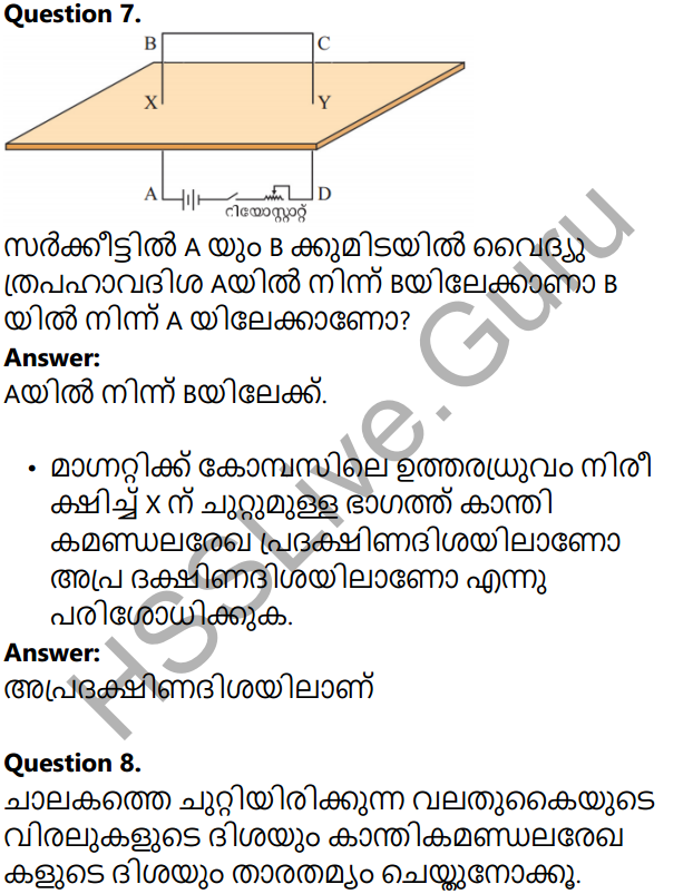 Kerala Syllabus 10th Standard Physics Solutions Chapter 2 Magnetic Effect of Electric Current in Malayalam 7.