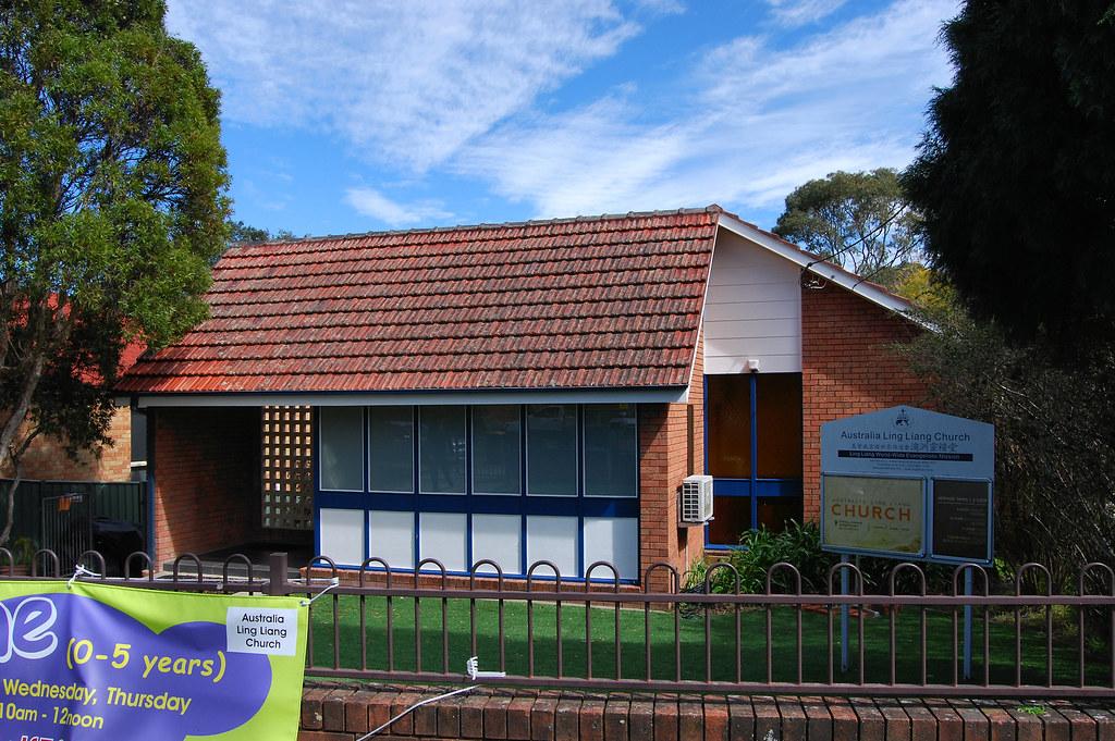 Australia Ling Liang Church, Asquith, Sydney, NSW.