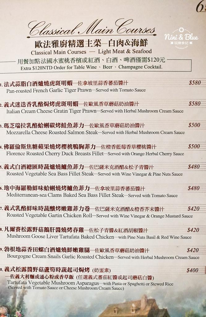 布列塔尼 歐法鄉村雅廚 menu菜單06
