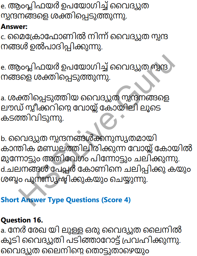 Kerala Syllabus 10th Standard Physics Solutions Chapter 2 Magnetic Effect of Electric Current in Malayalam 34