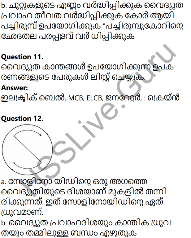 Kerala Syllabus 10th Standard Physics Solutions Chapter 2 Magnetic Effect of Electric Current in Malayalam 30