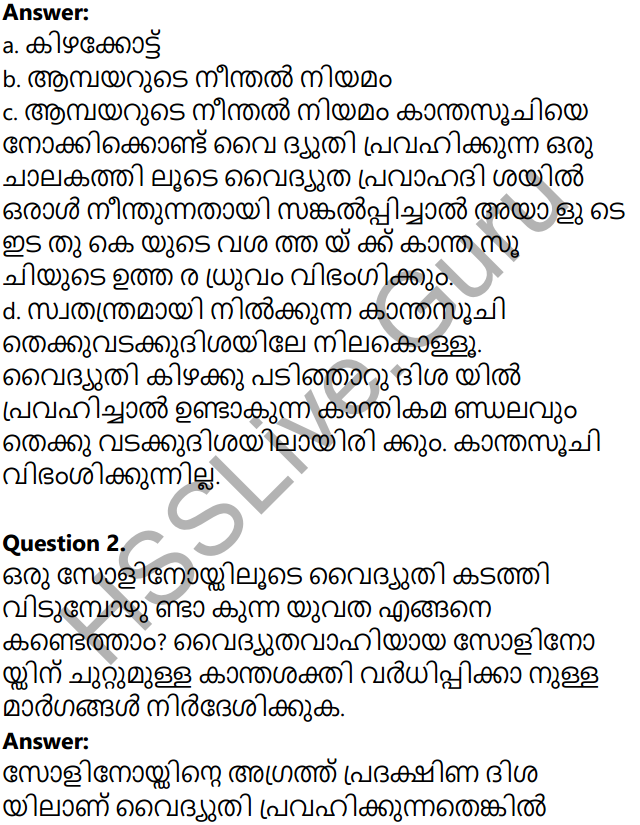 Kerala Syllabus 10th Standard Physics Solutions Chapter 2 Magnetic Effect of Electric Current in Malayalam 18