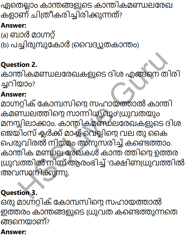 Kerala Syllabus 10th Standard Physics Solutions Chapter 2 Magnetic Effect of Electric Current in Malayalam 2