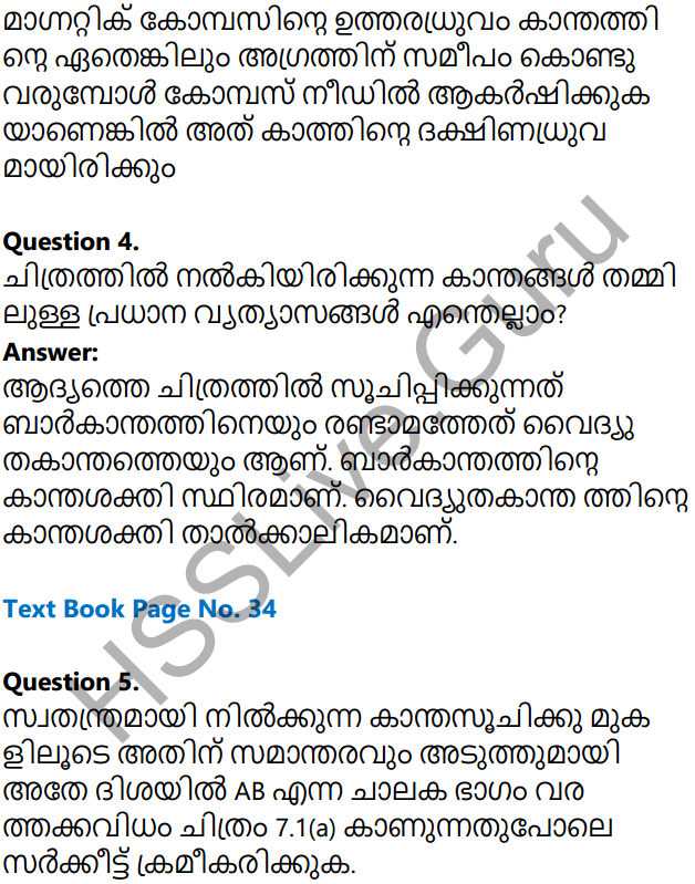 Kerala Syllabus 10th Standard Physics Solutions Chapter 2 Magnetic Effect of Electric Current in Malayalam 3