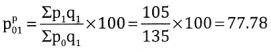 2nd PUC Statistics Question Bank Chapter 2 Index Number - 63