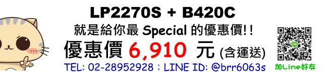 49681804047_08843042ea_o.jpg