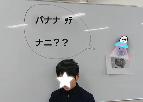Sちゃん説明.edit