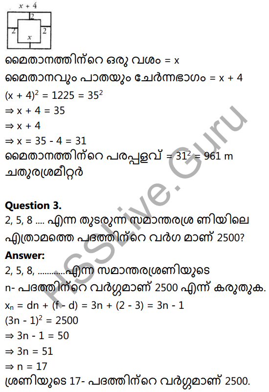 Kerala Syllabus 10th Standard Maths Solutions Chapter 4 Second Degree Equations in Malayalam 2