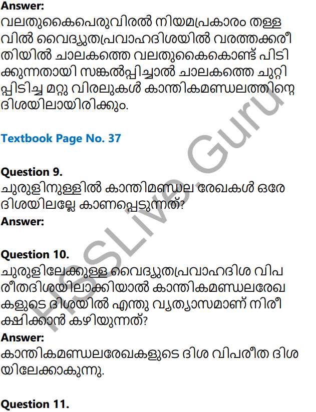 Kerala Syllabus 10th Standard Physics Solutions Chapter 2 Magnetic Effect of Electric Current in Malayalam 8