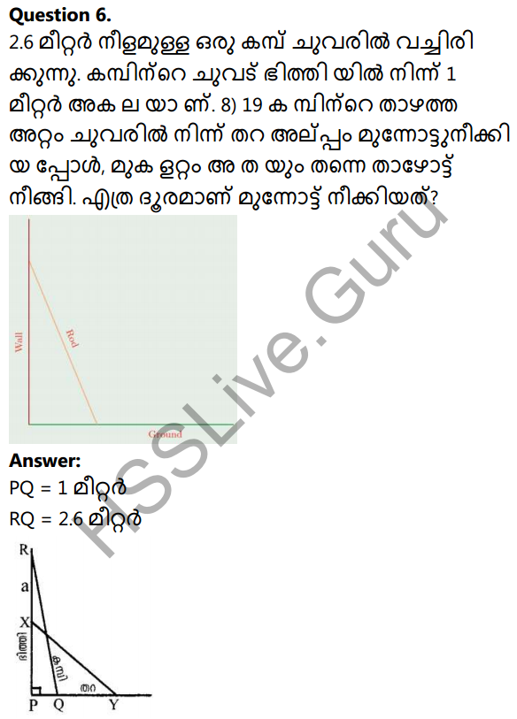Kerala Syllabus 10th Standard Maths Solutions Chapter 4 Second Degree Equations in Malayalam 8
