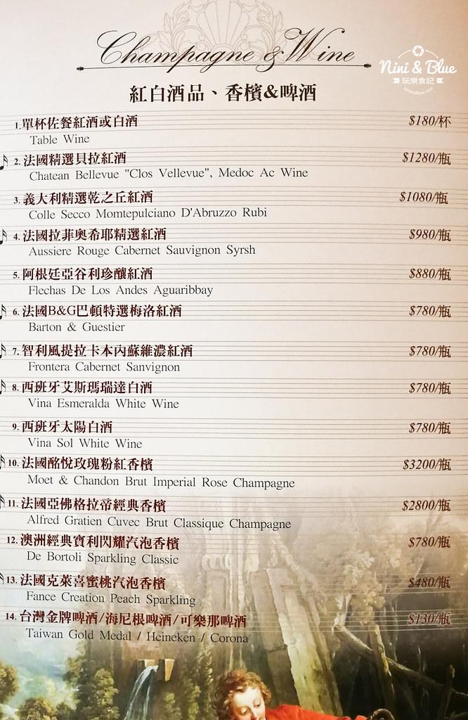 布列塔尼 歐法鄉村雅廚 menu菜單09