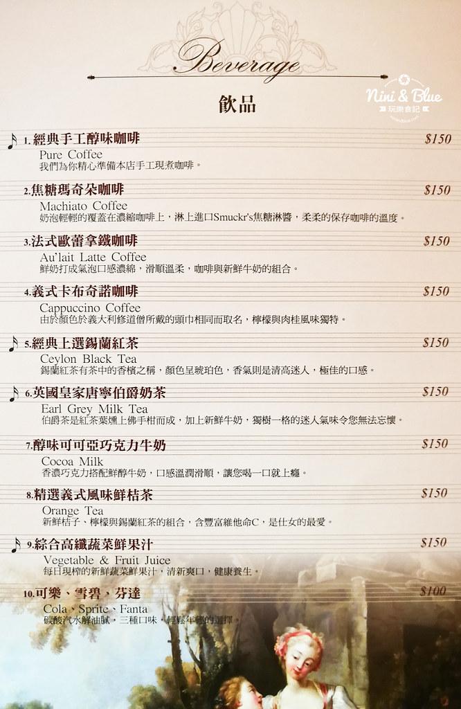 布列塔尼 歐法鄉村雅廚 menu菜單08