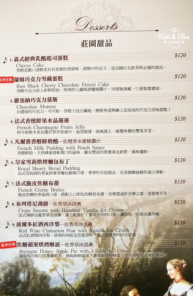 布列塔尼 歐法鄉村雅廚 menu菜單07
