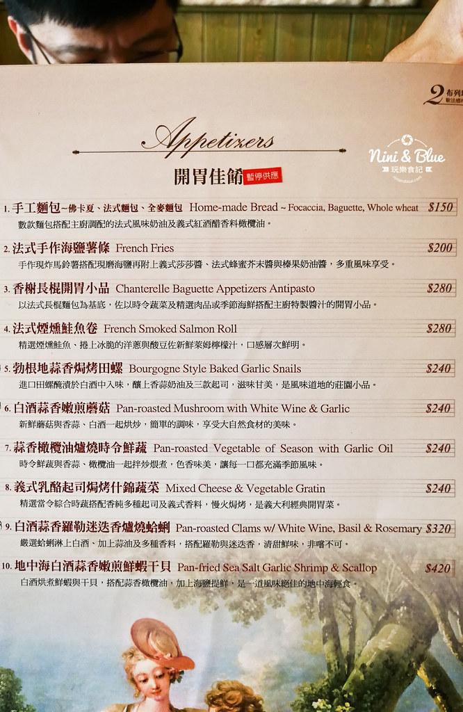 布列塔尼 歐法鄉村雅廚 menu菜單02