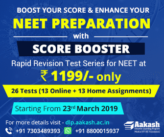aakash neet test series rapid revision