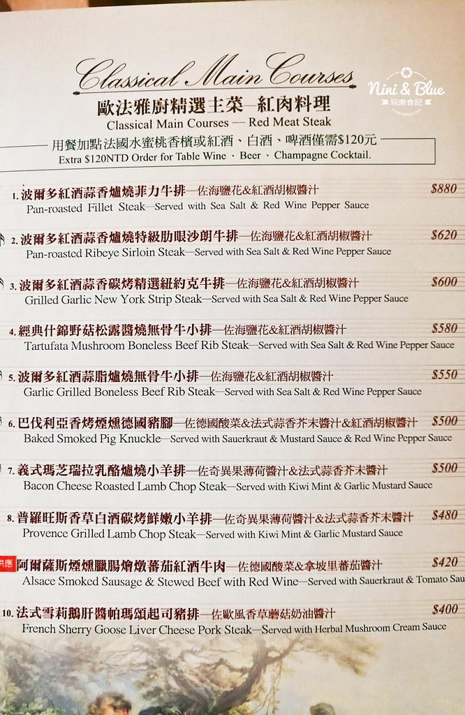 布列塔尼 歐法鄉村雅廚 menu菜單05
