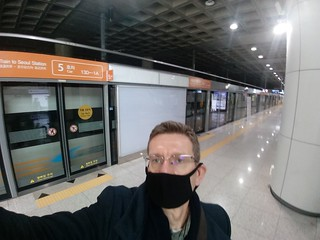 AREX Seoul Station