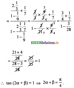 2nd PUC Basic Maths Question Bank Chapter 14 Compound Angles, Multiple Angles, Sub Multiples Angles and Transformation Formulae 35
