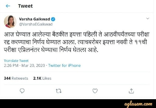 COVID-19 Impact: Class 1-8 Exams Cancelled in Maharashtra, All Students To Pass Without Exams