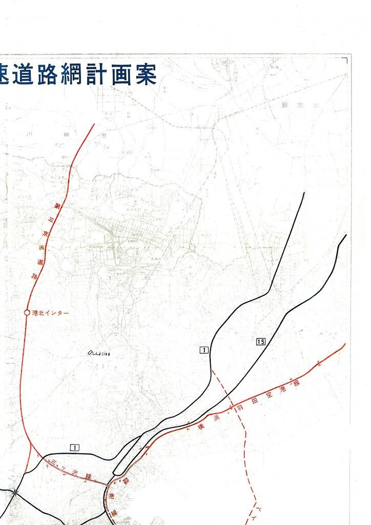横浜都市高速道路網計画案 (1)