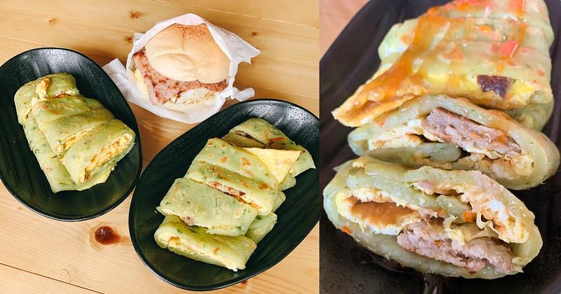 【台南美食】每朝漢堡 健康低卡餐飲 綠色蔬菜粉漿蛋餅超特別!南大附近平價早餐、鍋燒、午飯!